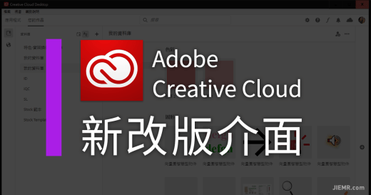 Adobe_CC_2019