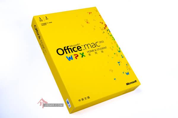 MacOffice2010開箱