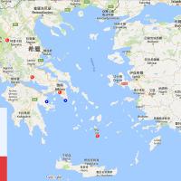 希臘自助|2018 希臘行前規劃與準備(含住宿交通、票卷、美食料理、餐廳等).2018 Travel plan of Greece