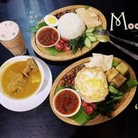 台北、大安美食|Mooka Cafe 慕咖 馬來西亞餐廳.馬來西亞椰漿飯專賣店,清真 Halal、穆斯林友善餐廳,捷運大安站美食