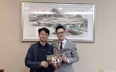 亞洲電視董事局主席鄧俊杰正式投資KOC_區塊鏈_金色財經
