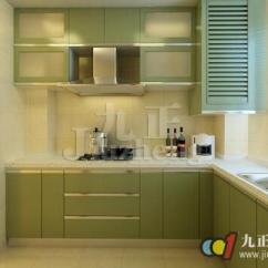 Kitchen Stove Tops Americast Sink 灶台面用什么材料好灶台面材料的推荐 装修知识 九正家居网 厨房灶台