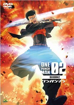 2019年《一拳超人第二季OVA2》電影高清完整版-在線觀看下載_佛系資源