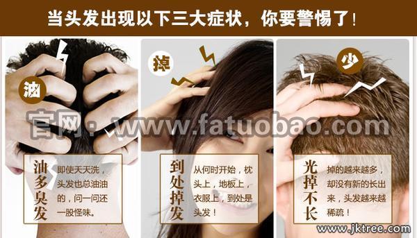 脂溢性脫髮抹哪種藥品?(圖)-健康樹