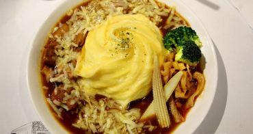 【Home 28】Curry 咖哩專賣店,在食盤上飛舞的咖哩飯