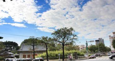 道禾六藝文化館/台中刑務所演武場,除了享受舒適的下午時光外,現在還有18度c巧克力工房。