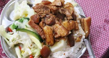 台中霧峰,便宜大碗的爌肉飯,讓你飽到下一餐.....