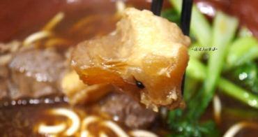 潘老爹港式牛肉麵,台中消防局旁的好味道。