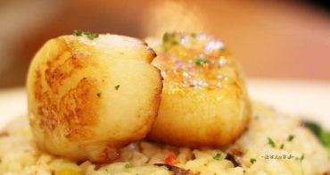 台中南區,草系 PASTA,小巧有溫度的義式料理簡餐。