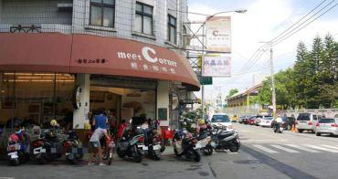 Meet Corner 輕食咖啡館,還不賴的早午餐。