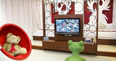 澎湖西衛,澎湖首選!!!!海旅巢~如同在家一般放鬆的民宿。