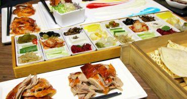 西屯 台中印月創意東方宴,藝鴨三吃吸睛又美味。