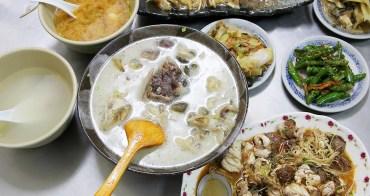 彰化 台南深海鮢過魚湯,一吃就上癮,滿嘴都吃得到鮮甜甘醇。