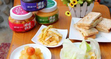 鮮禾屋黃金泡菜。