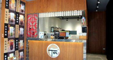 黑糖珍珠鮮奶,手搖茶飲新時代,免去台中市區,在烏日也能來一杯。