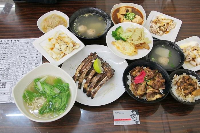 大里美食,炒菜大衛牛肉麵!各式餐點就是要你吃到食物的美味~