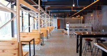 烏日IG拍照咖啡館,混合工業風格的LR cafe,近高鐵、新烏日火車站,位於物流共和國裡。