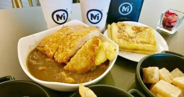 烏日Morni,餐點選項多元多數平價,店內環境舒適。