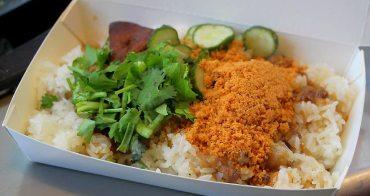 台中烏日 明道花園城老媽食堂,台南米糕與蔥抓餅,來份下午點心吧!!