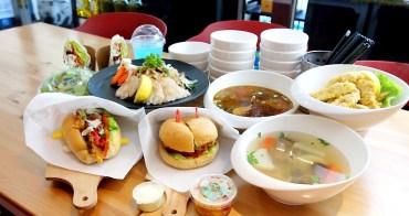 台東美食,好漁日~鬼頭刀專屬料理,品嚐台東美食別錯過。