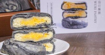 台中烏日,超熱賣的伴手禮~烏日酥餅!