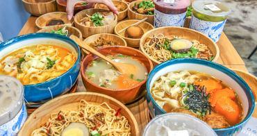 台中西區,花山家宣飲麵鋪,帶著濃烈文青風格的台式麵店!