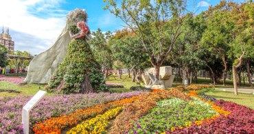 台中豐原,葫蘆墩公園,花博現正展示中!免費入場。