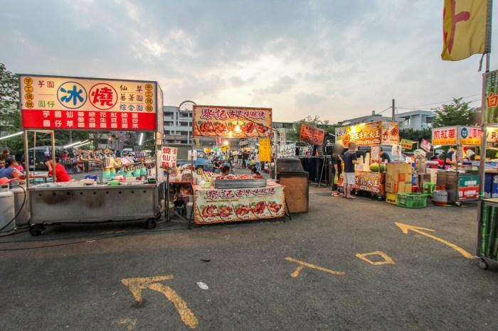 烏日觀光夜市,每周二、四、六開賣,小而美好停車,500坪內攤攤不重覆。