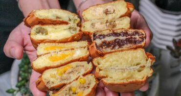 台中南屯,魚菓燒~無菜單料理雞蛋糕版。