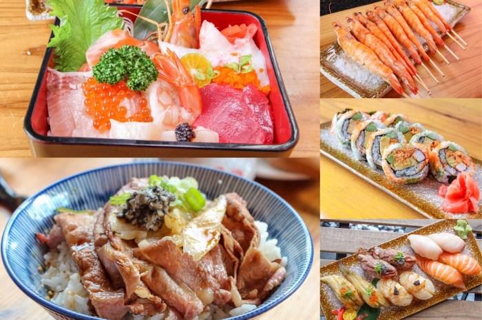 台中大里,海饕丼飯專賣店,價格平實食材新鮮好停車,餐點也可以外帶哦。