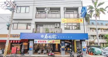 台中烏日,春風稻鐵板燒丼飯專賣店,丼飯75元起。