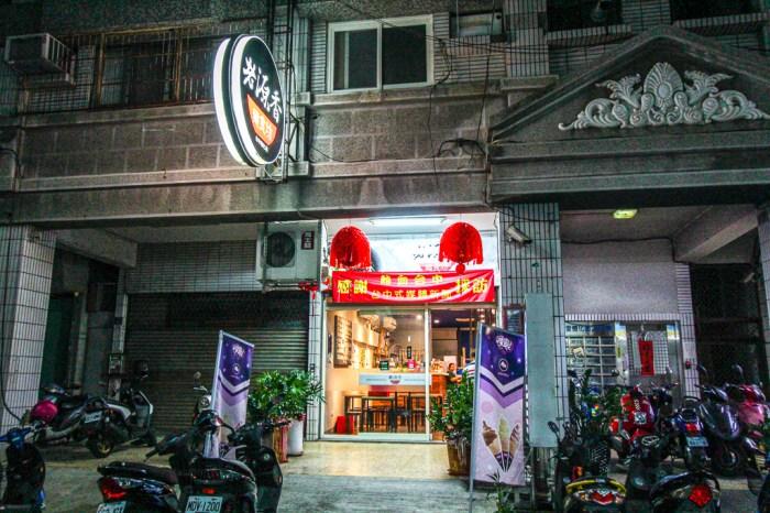台中北區,老源香麵食坊,想吃傳統與創新的麵,來這兒就對啦!