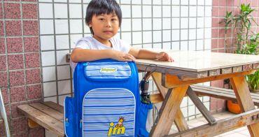 impact怡寶,新一代標準型輕量護脊書包,減壓輕鬆易背,孩子們上學的好伙伴。
