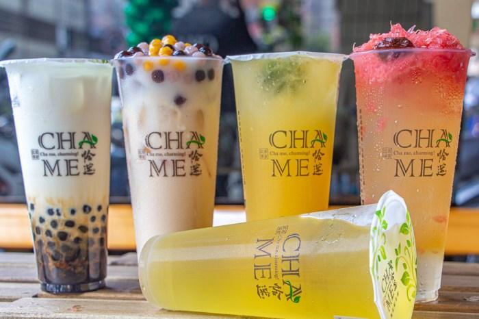 台中西區,老闆你好,請來份Q罩杯謝謝~恰迷紅茶專家向上店!
