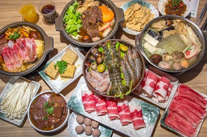 台中南屯區,公益路戰區也有平價火鍋讓你吃飽飽,一級棒讚火鍋內用飲品與滷肉飯無限量供應。