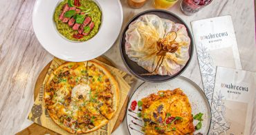 台中龍井,蘑菇pasta~東海商圈裡的熱門IG打卡餐廳。