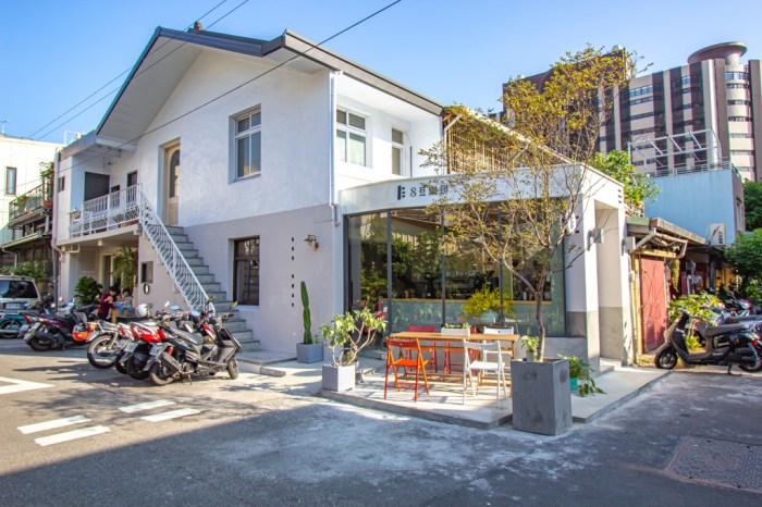 台中西區,從南彰化來的白色咖啡館-8豆珈琲~近美術館。
