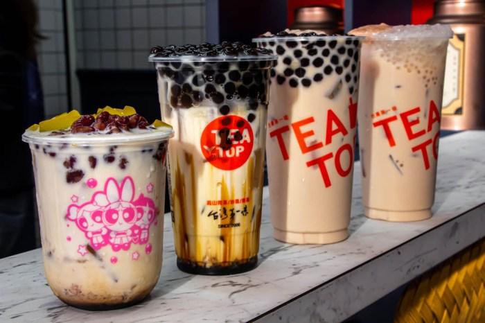 台中北屯,台灣第一味~古早味紅豆粉粿鮮奶….