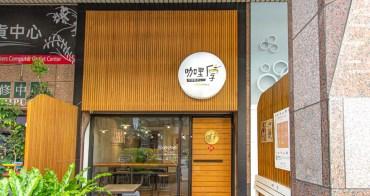 台中西區,將茶湯加入咖哩熬煮的咖哩厚,臨近Nova、勤美的文青日式咖哩飯