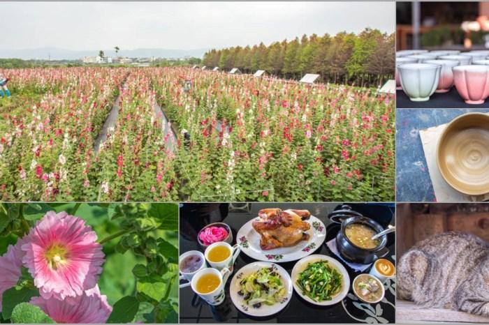 2020田中窯蜀葵花海藝術節開跑啦~還有專人1對1手拉坯DIY,巧手做出屬於自已的餐具。