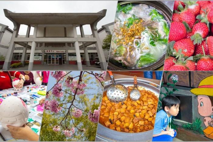 苗栗獅潭,走春踏青賞櫻去,造訪質樸的獅潭鄉新店老街大啖美食。