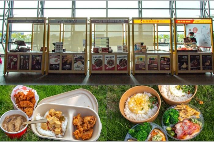 烏日高鐵吃便當,与玥樓、繼光香香雞…..持續更新中。