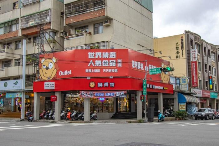 台中西屯,獅賣特青海店,多款零食隨你挑,逢年過節少不了,台中市區滿額還有專人送達。