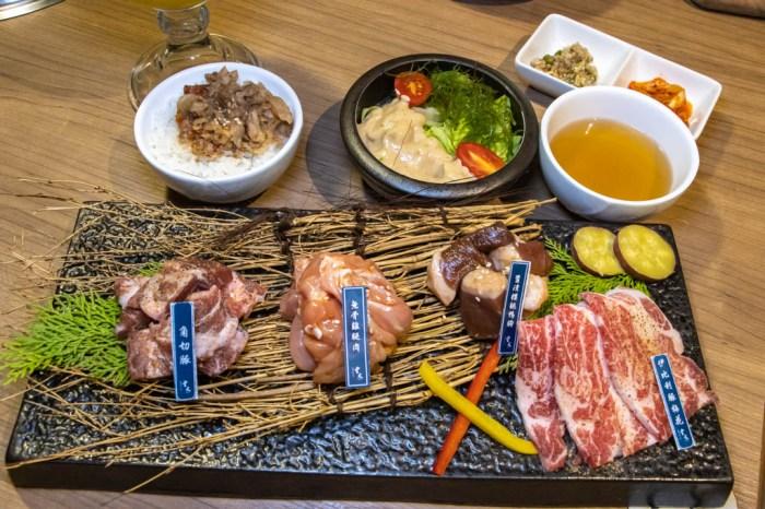 台中西屯,雲火日式燒肉,1人燒肉也能平價輕鬆吃。