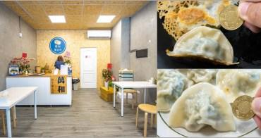 台中南屯,酥脆焦香的冰花煎餃,還有冷凍水餃販售,萬和餃子製造所。