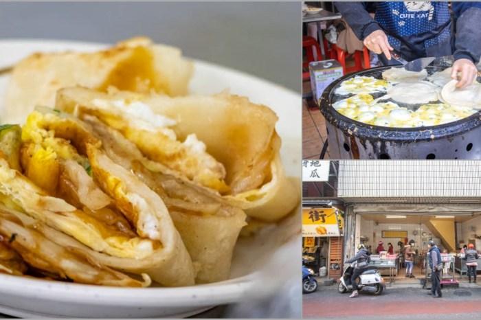 台中南屯,南屯老街裡的古早味蛋餅….