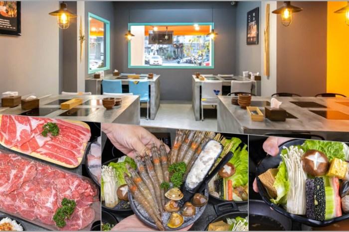 台中東區,想吃鍋,吃銄鍋~滿足系鍋物,平價就能吃到冷藏厚切肉!