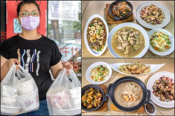 台中西屯,大祥燒鵝海鮮餐廳~防疫外帶優惠組合,五星級廚師料理。