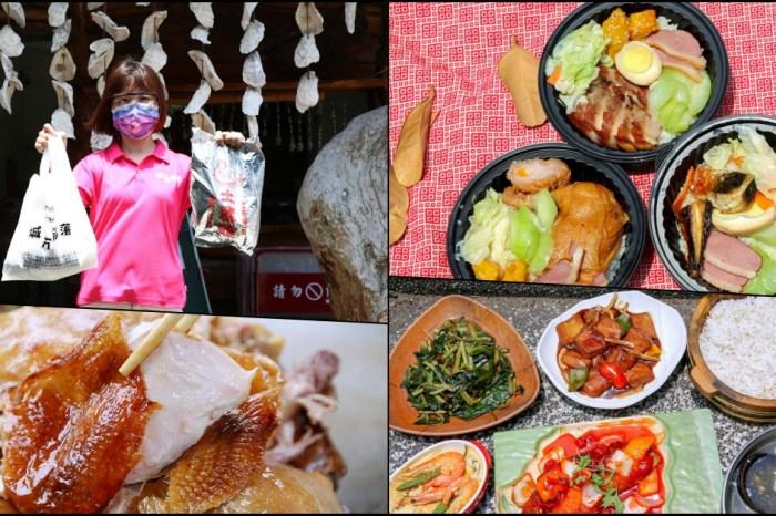 台中西屯,原民風格的防疫便當與防疫套餐,還有招牌桶烤雞,城市部落原住民風味餐廳,近中彰快速道路(台74)。