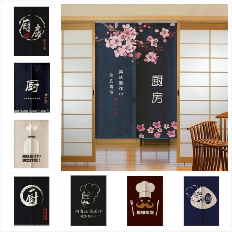 noren japanese curtain restaurant kitchen doorway room divider blind tapestry buy at a low prices on joom e commerce platform
